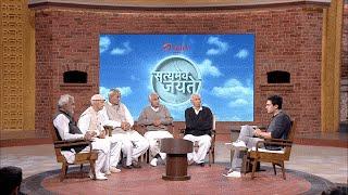Download Satyamev Jayate S1 | Episode 5 | Intolerance to Love | Full episode (Hindi) Video