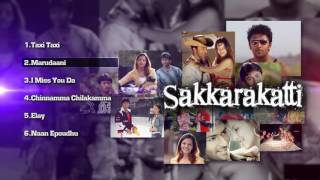 Download Sakkarakatti - Music Box | A R Rahman Tamil Songs Video