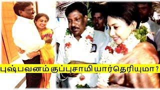 Download புஷ்பவனம் குப்புசாமி யார் தெரியுமா | Pushpavanam Kuppusamy Biography | Tamil Glitz Video