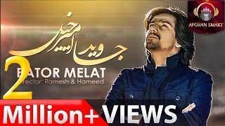 Download Javed Amirkhil - Bator Melat OFFICIAL VIDEO Video