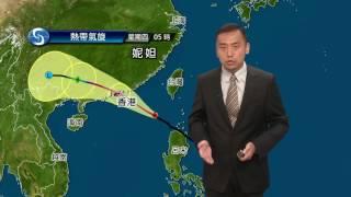 Download 早晨天氣節目(08月01日上午8時) - 科學主任沈志泰 Video