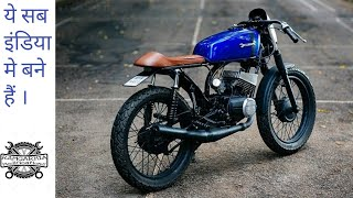 Download Top 10 modified cafe racers in india Video