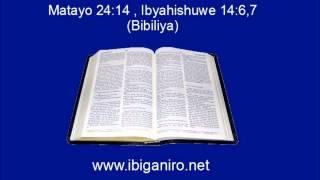 Download January 29, 2011 Agaciro k' Ijambo ry' Imana Video