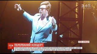 Download ″Більше не можу співати″: Елтон Джон перервав концерт через недугу Video