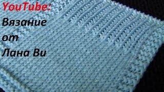 Download БЕЗУПРЕЧНОЕ вязание спицами👌 И я научилась вязать классические петли аккуратно и красиво Video