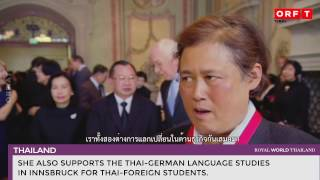 Download THAILAND 2017 :: Princess Sirindhorn Visits Austria สมเด็จพระเทพฯเสด็จฯเยือนออสเตรีย 2560 Video