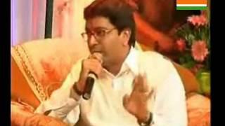 Download Mr Raj Thackeray interview RokThok Chinchwad, Pune (April 2008) Video