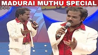Download Madurai Muthu Comedy Collection | Episode 10 | Solo Performance | Asatha Povathu Yaru | மதுரை முத்து Video