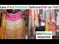 Download Low Price Party Wear Sharara And Lehenga Shopping in Jama Cloth Market Video