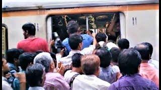 Download Mumbai Local Train During Peak / Rush Hours Compilation India 2014 [HD VIDEO] Video