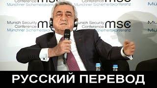 Download Ответ Сержа Саргсяна азербайджанскому дипломату. Русский перевод. Video