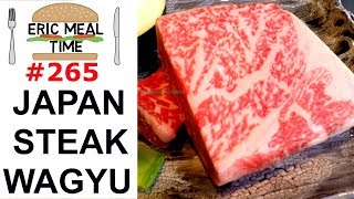 Download JAPANESE STEAK (Teppanyaki) - Eric Meal Time #265 Video