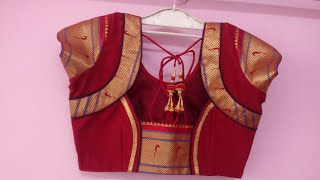 Download Paithani saree blouse beautiful kath work back neck design|Cutting and Stitching of back neck Video