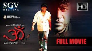 Kannada Movies   AK47 Kannada Full Movie   Kannada Movies Full