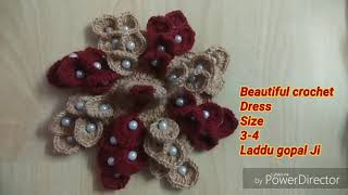 Download Amazing crochet poshak for laddu gopal Ji size 3-4 Video