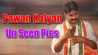 Download Pawan Kalyan Exclusive and Unseen Pics at #KotiDeepotsavam 2016 || NTV Video
