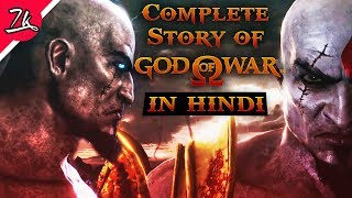 Download Complete Story of God of war in Hindi (Ascension, Chains, 1, GOS, 2, 3) Video