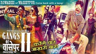 Download Gangs of Wasseypur 2 Hindi Full Movie HD    Nawazuddin Siddiqui    Hindi Movies Video