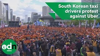 Download Thousands of South Korean taxi drivers protest against Uber-like carpool app Video