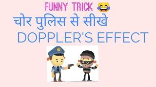 Download BEST TRICK    Trick DOPPLER'S EFFECT PHYSICS Video