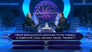 Download Анатолий Вассерман играет Video