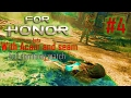 Download FOR HONOR beta #4 with Acam and Seam! Video