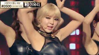 Download 2014 MBC 연기대상 - AOA Like a cat '싱글벙글 남자배우들' AOA, 사뿐사뿐 축하공연! 20141230 Video