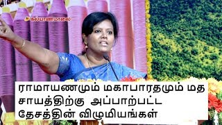 Must watch inspirational speech in tamil Free Download Video