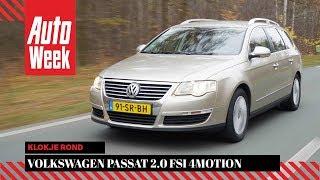 Download Volkswagen Passat Variant 2.0 FSI Highline 4Motion - 2006 – 324.887 km - Klokje Rond Video
