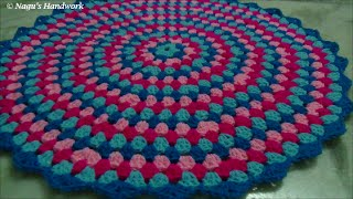 Download How to crochet a round granny rug part 1 of 3-Learn to crochet in Tamil By Nagu's Handwork Video