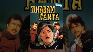 Download Dharam Kanta Hindi Full Movie - Raaj Kumar - Rajesh Khanna - Jeetendra - Waheeda Rehman - 80's Hit Video