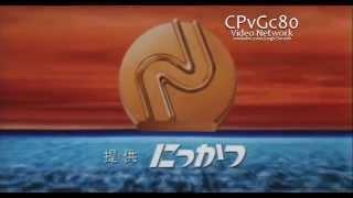 Download Nikkatsu (1985) Video