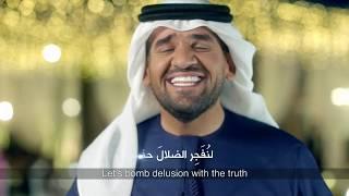 Download اعلان زين رمضان 2017 Video