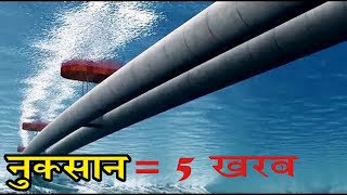 Download इनकी वजह से हुए अरबो रूपये खराब | 10 Most Expensive Projects That Failed | BIGGEST MISTAKES OF WORLD Video