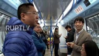 Download China: Chengdu's battery-powered sky train is world first and it looks like a PANDA Video