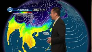 Download 早晨天氣節目(02月21日上午8時) - 科學主任沈志泰 Video