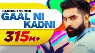 Download Gaal Ni Kadni | Parmish Verma | Desi Crew | Latest Punjabi Song 2017 | Speed Records Video
