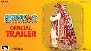 Download Motichoor Chaknachoor | Official Trailer | Nawazuddin Siddiqui, Athiya Shetty | 15th November Video