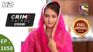 India Alert || New Episode 246 || Aakarshan ( आकर्षण