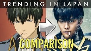 Download Gintama Live Action Character Comparison Video