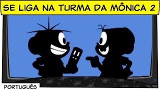 Download Se Liga na Turma da Mônica 2 (FILME COMPLETO)   Turma da Mônica Video