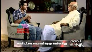 Download Justice K T Thomas-Point Blank 14, May Part 2 Video