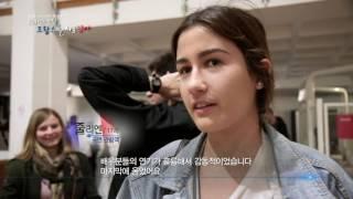 Download 채널A '130년의 만남 프랑스를 사로잡다' Video