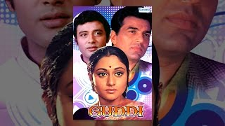 Download Guddi Video