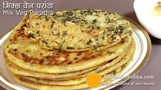 Download Mix Veg Paratha Recipe - Mixed Vegetable Paratha - Veg Stuffed paratha Video