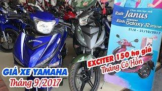 Download Giá xe máy Yamaha tháng 9/2017 ▶ Exciter 150 giảm nhiệt, nhiều KM cho tháng cô hồn! Video