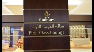 Download Emirates First Class Lounge Dubai Airport Review Video