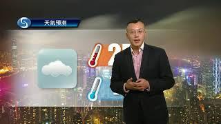 Download 黃昏天氣節目(11月17日下午6時) - 科學主任陳兆偉 Video