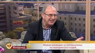Download Проф. д-р Живко Андревски: Можни иновации за поттикнување на македонската надеж Video