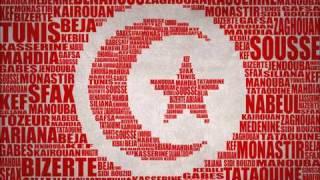 Download M7itha Men Bali - Skander Jouini. Video